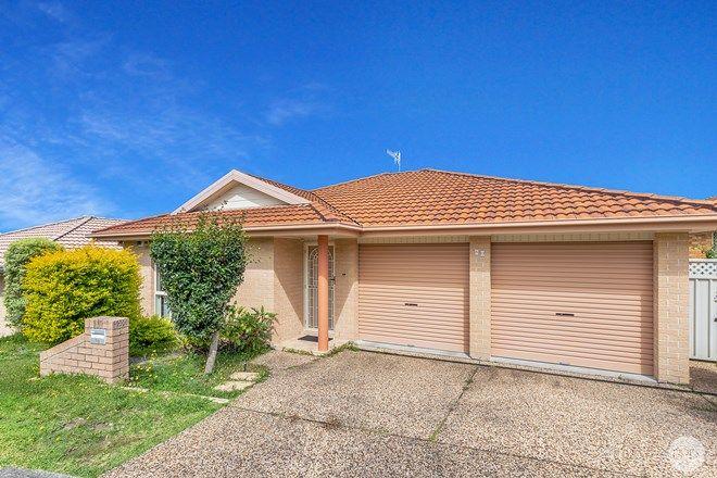 Picture of 80 Bonito Street, CORLETTE NSW 2315