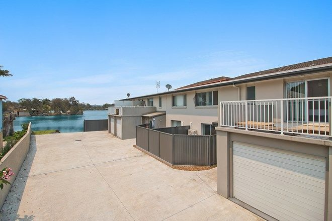 Picture of 6/142 Kennedy Drive, TWEED HEADS WEST NSW 2485