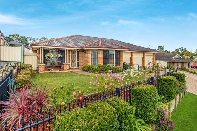 Picture of 47 Angophora Drive, WARABROOK NSW 2304