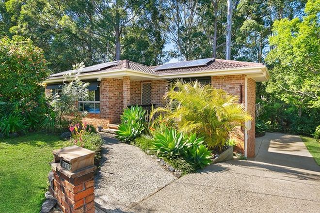 Picture of 9 Searle Close, BOAMBEE EAST NSW 2452