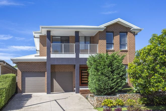 Picture of 14 Panmills Dr, BULLI NSW 2516