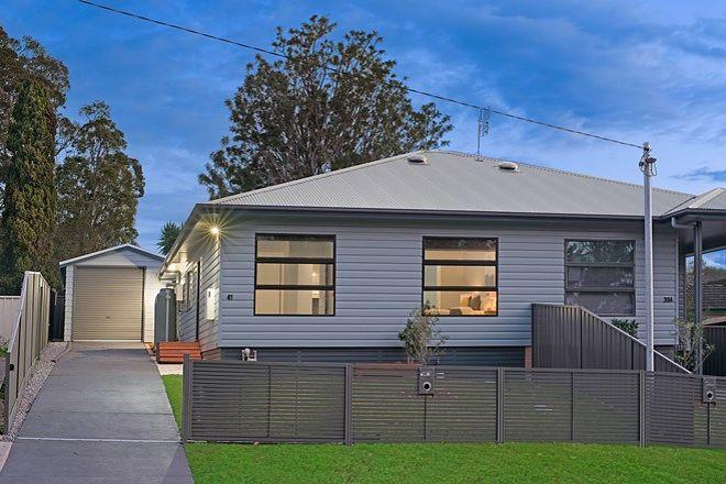 Picture of 41 Allowah Street, WARATAH WEST NSW 2298