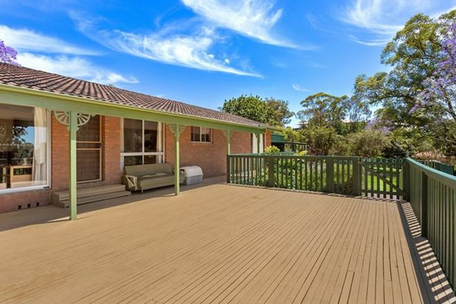 Picture of 14 Washington Street, TINONEE NSW 2430