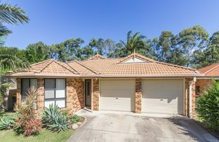 Picture of 17 Kew Close, Forest Lake QLD 4078
