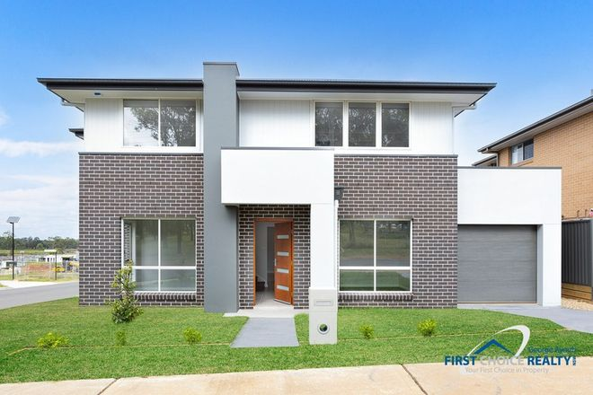 Picture of 105 Tallawong  Road, ROUSE HILL NSW 2155