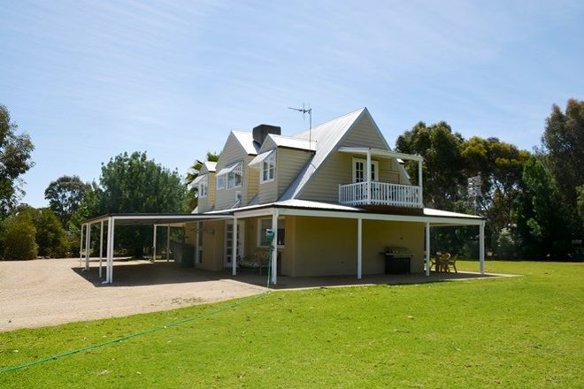 Picture of 30 Claire Dr, TOCUMWAL NSW 2714