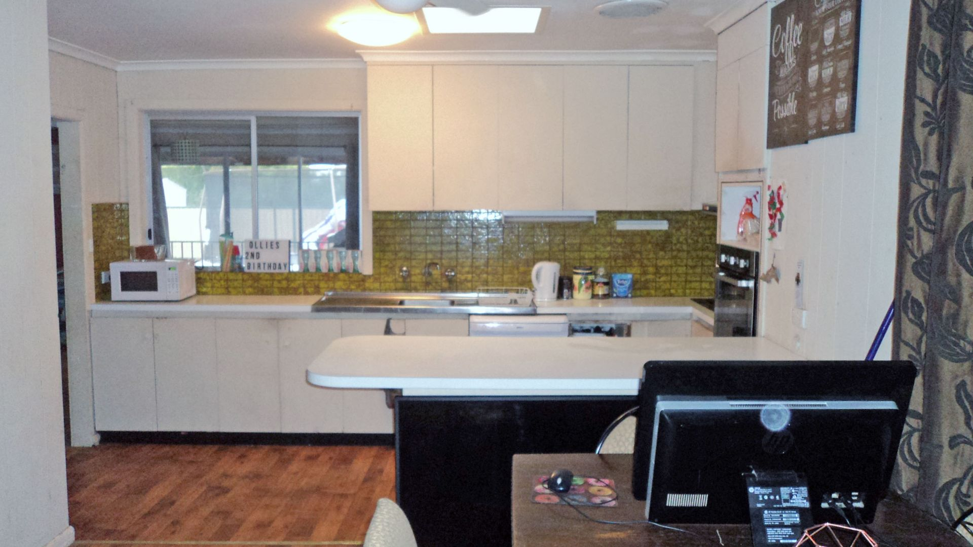 41b Conargo  Street, Mathoura NSW 2710, Image 2