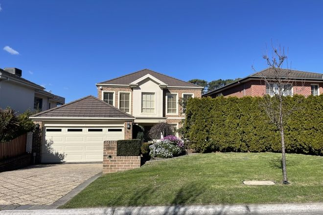 Picture of 4 Woodhall Wynd, DONVALE VIC 3111