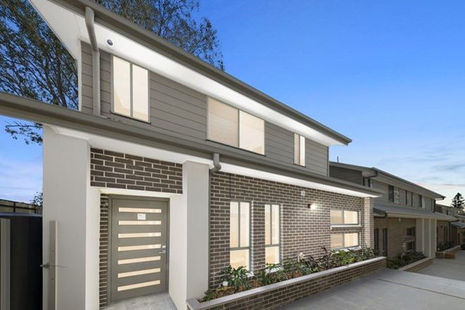 Picture of 18/11-13 Chelmsford Road, SOUTH WENTWORTHVILLE NSW 2145