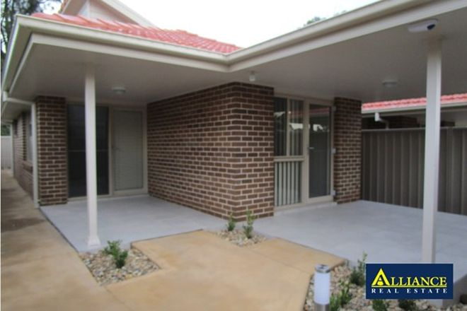 Picture of 1/63 Arab  Road, PADSTOW NSW 2211
