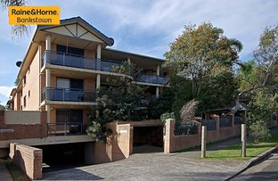 Picture of 16/9 MYRTLE ROAD, Bankstown NSW 2200