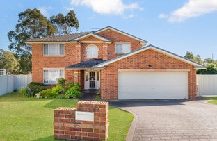 Picture of 7 ALBION CLOSE, Bossley Park NSW 2176