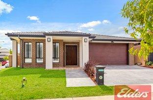 78 Jubilee Drive, Jordan Springs NSW 2747