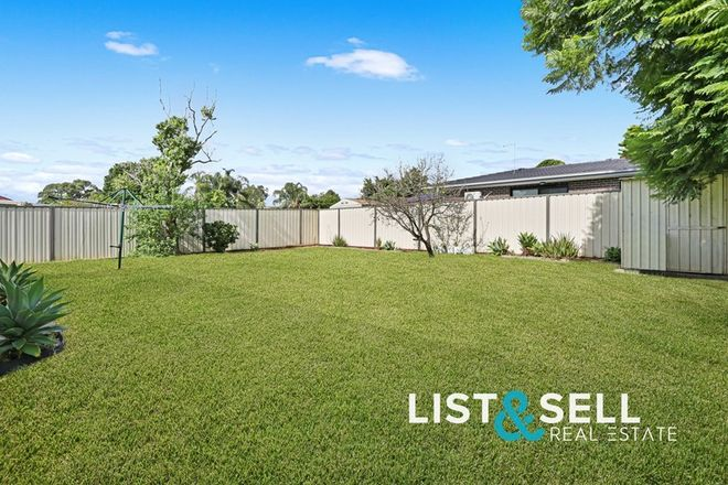 Picture of 209 Copperfield Drive, ROSEMEADOW NSW 2560