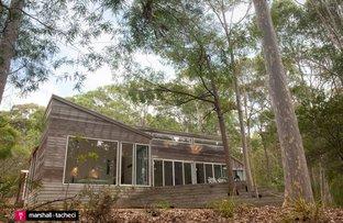 Picture of 15 Alinjarra Place, Barragga Bay NSW 2546