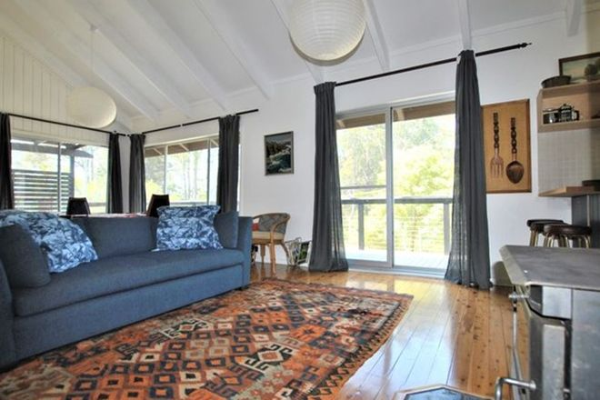Picture of 37 Banyandah Street, SOUTH DURRAS NSW 2536