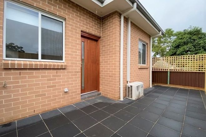 Picture of 42a GIBBON ROAD, WINSTON HILLS NSW 2153