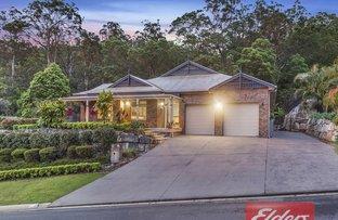 40 Camballin Court, Shailer Park QLD 4128