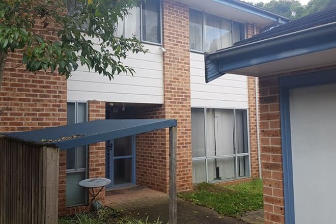 Picture of 25 Plunkett Cresent, KINGSWOOD NSW 2747