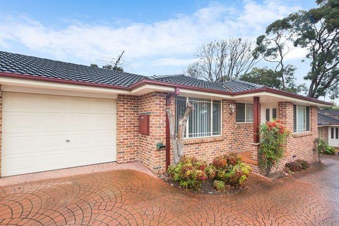 Picture of 2/109 Oak Road, KIRRAWEE NSW 2232