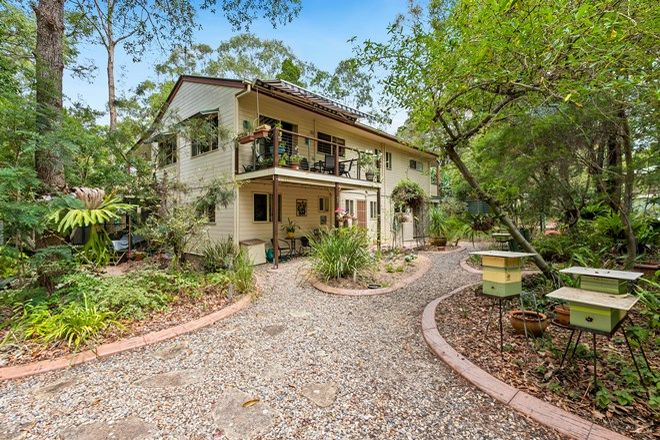 Picture of 31-33 James Street, COOCHIEMUDLO ISLAND QLD 4184