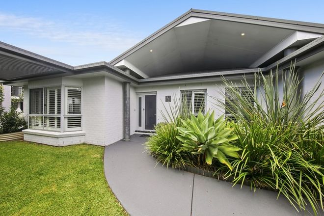 Picture of 19 Amber Grove, BOLWARRA HEIGHTS NSW 2320