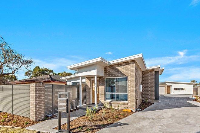 Picture of 1/5 Harvey Street, WARILLA NSW 2528
