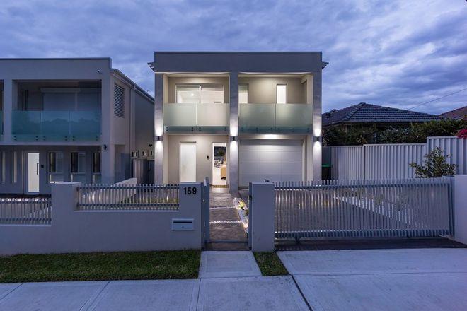 Picture of 159 Acacia Avenue, GREENACRE NSW 2190