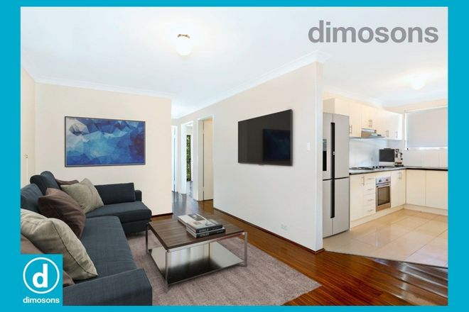 Picture of 3/165 Wentworth Street, PORT KEMBLA NSW 2505