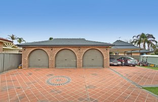Picture of 5 Aldan Place, St Clair NSW 2759