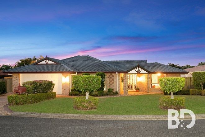 Picture of 10 Tinkling Court, NARANGBA QLD 4504
