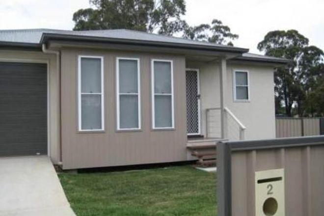 Picture of 6 Jimbour Street RESIDENCE 2, DALBY QLD 4405