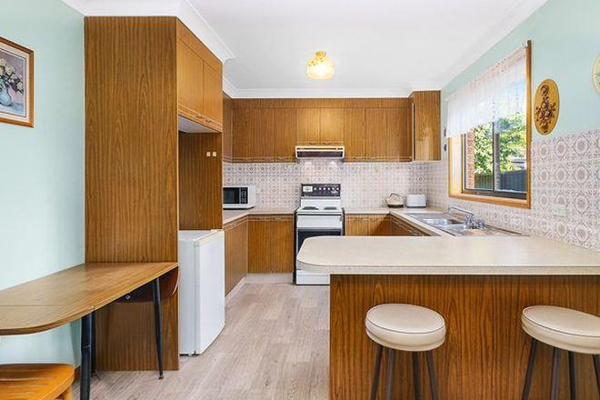 Picture of 12 Harold Street, BLACKTOWN NSW 2148