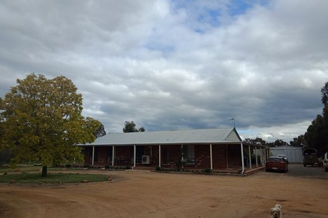 Picture of Lot 25 Marmion Street West, KATANNING WA 6317