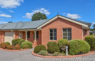 Picture of 5/130 Howick Street, Bathurst NSW 2795
