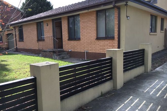 Picture of 4/5A Browns Road, CLAYTON VIC 3168