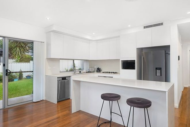 Picture of 35 Anderson Lane, RYDE NSW 2112