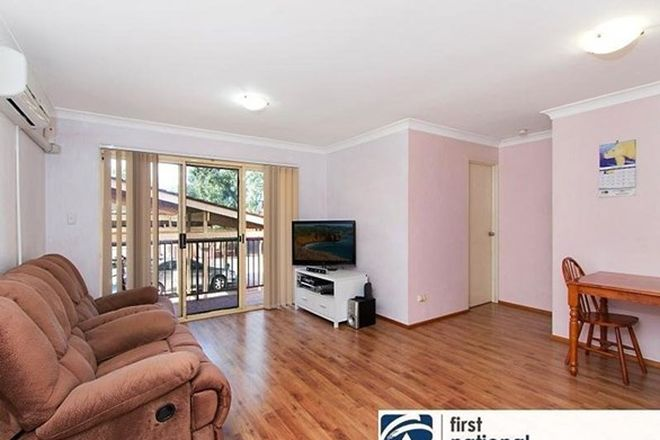 Picture of 3/40-42 Victoria Street, WERRINGTON NSW 2747