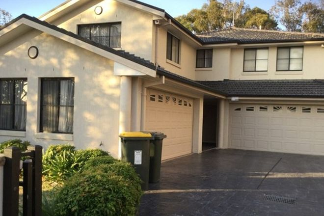 Picture of 14b Allawah Street, BLACKTOWN NSW 2148