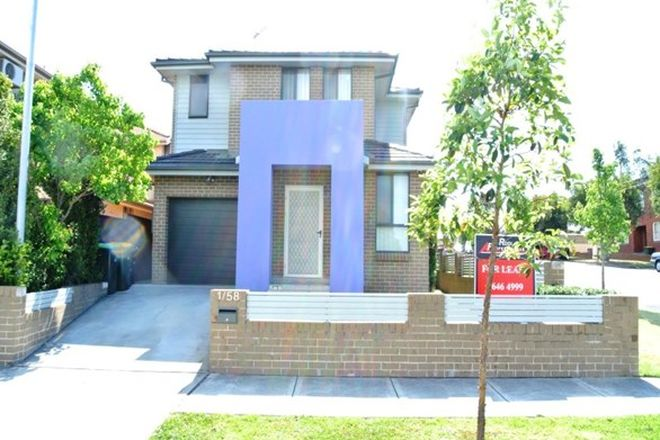 Picture of 1/58 Oxford Street, LIDCOMBE NSW 2141