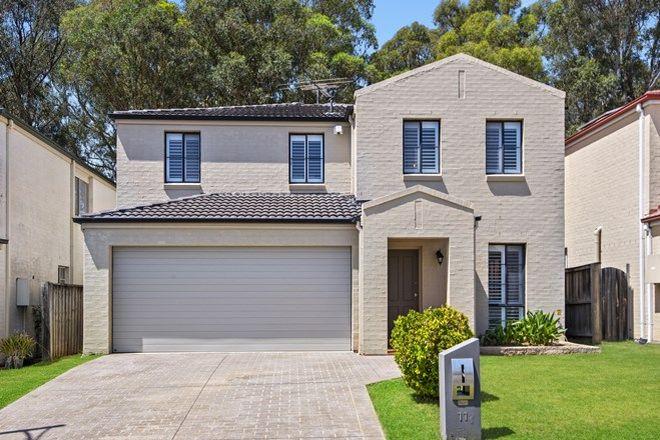 Picture of 11 Cherrywood Street, GLENWOOD NSW 2768