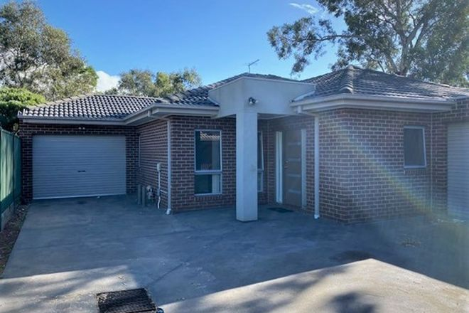 Picture of 2/17 Maiden Court, EPPING VIC 3076
