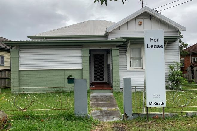 Picture of 307 Keira Street, WOLLONGONG NSW 2500