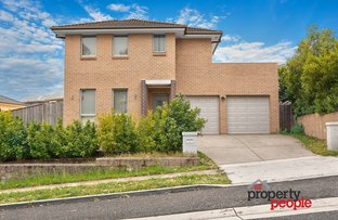 Picture of 12 Glasshouse Boulevard, Minto NSW 2566