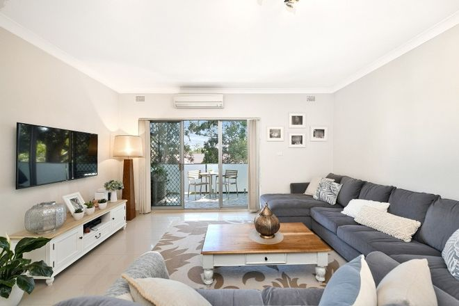 Picture of 7/24 Illawarra Street, ALLAWAH NSW 2218