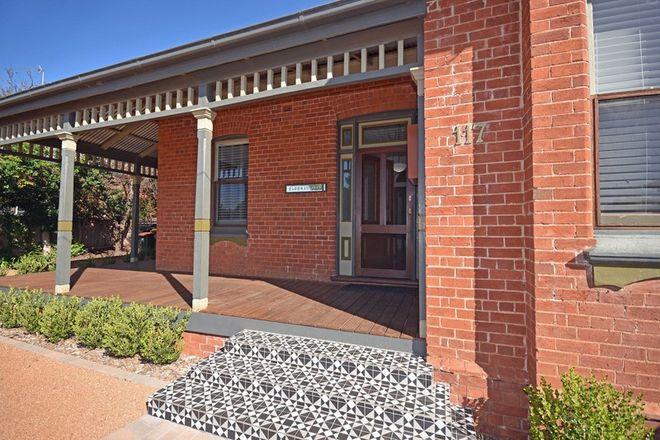 Picture of 117 Cobra Street, DUBBO NSW 2830