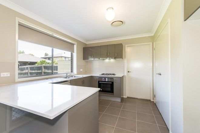 Picture of 42 Lapwing Way, CRANEBROOK NSW 2749