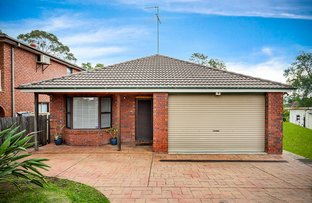Picture of 42 Sarsfield Street, Blacktown NSW 2148