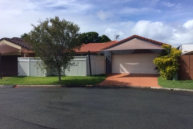 Picture of 61 Numbat Court, COOMBABAH QLD 4216