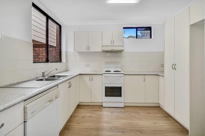 Picture of 21/10 Willandra Street, LANE COVE NORTH NSW 2066